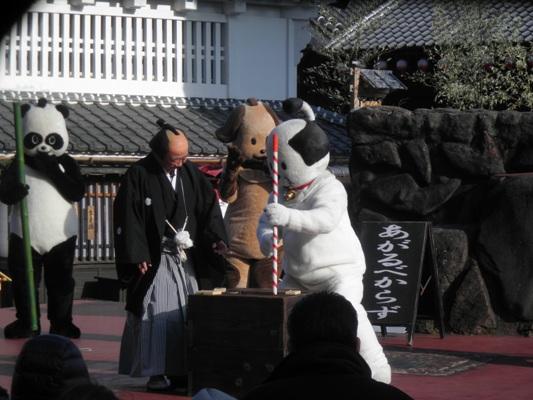 nyan240102 本日幸運にも1等が的中したのは、「日光江戸村は初めてです。娘にせがまれ..